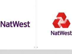 英国国民威斯敏斯特银行(NatWest)启用新LOGO
