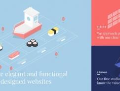 32个扁平风格插画背景的网站设计欣赏
