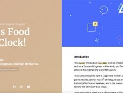 20个垂直分屏布局的网站设计欣赏
