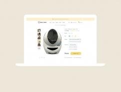Litter-Robot网页UI设计