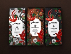 Amato咖啡包裝設計