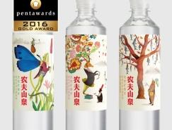 Pentawards 2016包装设计大奖获奖作品