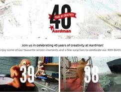 30个卡通风格的网站设计欣赏