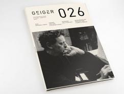 Geiger雜誌版麵設計
