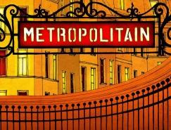 活力的巴黎之夜:Brigitta Racz插畫作品欣賞