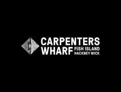 伦敦Carpenters Wharf地产项目品牌形象设计