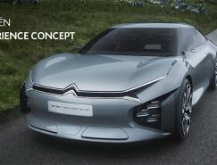 雪铁龙(Citroën)推出全新口号和扁平化新LOGO