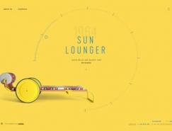 35个黄色系网页设计欣赏