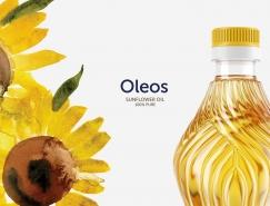 Oleos葵花籽油包裝設計