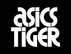 日本运动品牌ASICS Tiger公布全新品牌LOGO