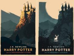 Olly Moss复古风格哈利波特图书封面设计