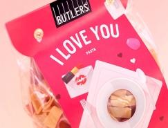 Butlers意大利面包装设计