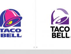 快餐连锁品牌 塔可钟(Taco Bell)更换新LOGO