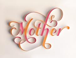 Sabeena Karnik漂亮的纸艺字体设计欣赏
