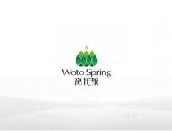 来自熊猫第一县的问候: 平武窝托泉VIS设计