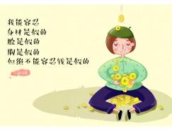插画明信片《三豆の日常》系列欣赏