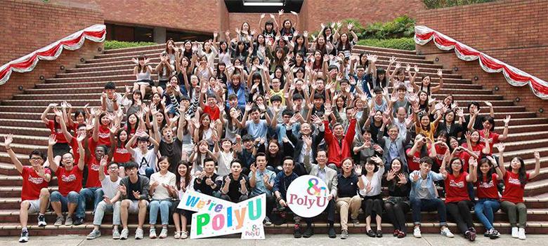 香港理工大学80周年校庆LOGO