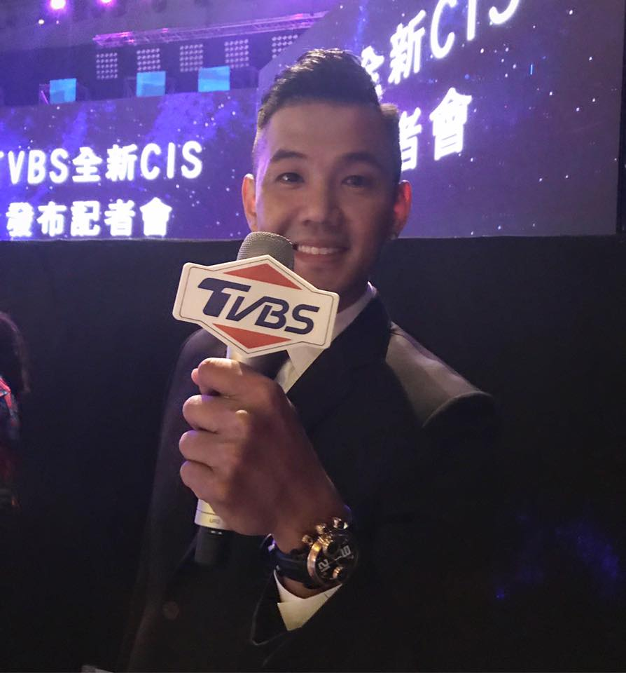 台湾TVBS电视台启用新LOGO