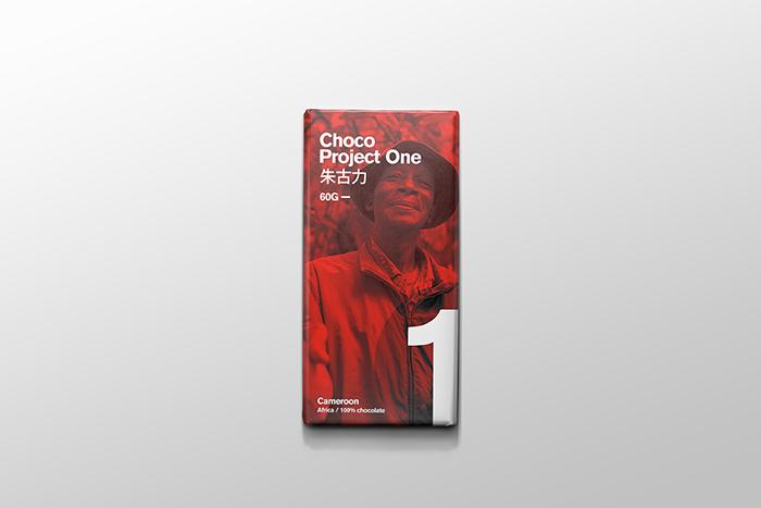 Choco Project One巧克力包裝設計