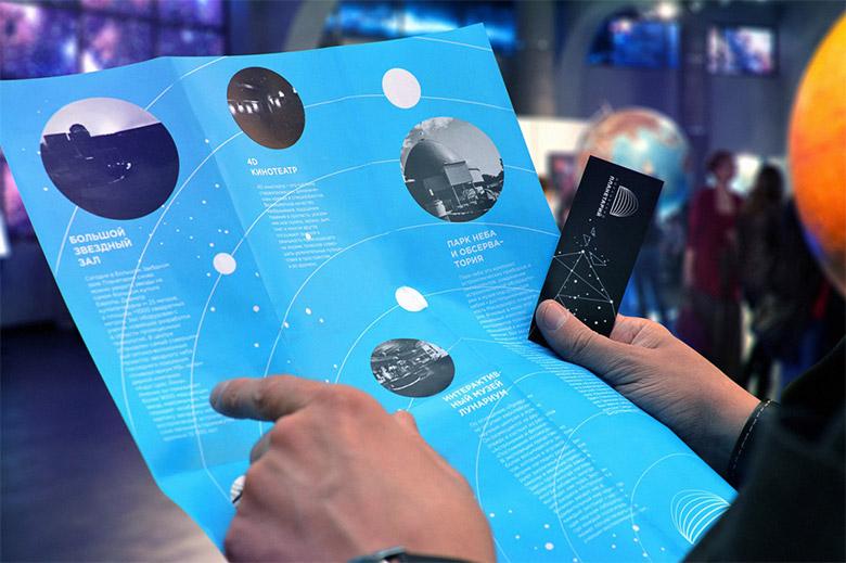 世界上最大天文馆 莫斯科天文馆启用新LOGO