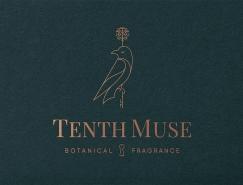Tenth Muse香水品牌视觉形象设计
