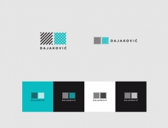 Dajakovic混凝土厂品牌形象设计