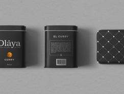Olâya香料茶品牌和包装设计
