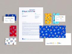 direction education教育机构品牌视觉设计