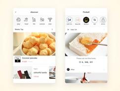 40个美食APP应用UI设计