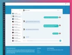 30款聊天界面UI设计欣赏