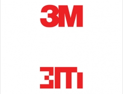 你能认出几个? 著名品牌Logo有趣的像素化