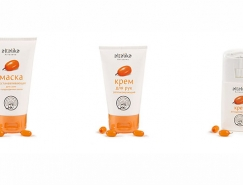 Altalika天然化妆品包装和目录设计