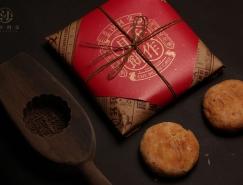 Sa Li Wen(沙利文)月饼包装设计
