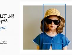 DayDreaming童装购物网站设计