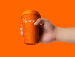 """风靡硅谷的""""防弹咖啡""""更换新"""