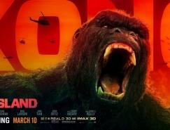 电影海报欣赏:金刚:骷髅岛 Kong: Skull Island