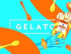 Gelato冰淇淋包裝設計