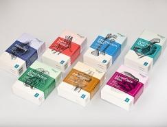 药品包装设计:ZADA膳食补充剂