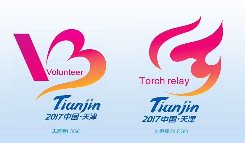 第十三屆全運會運動項目吉祥物設計形象發布