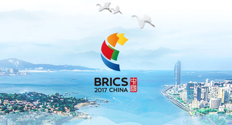 2017年金砖国家峰会官方LOGO、网站公布