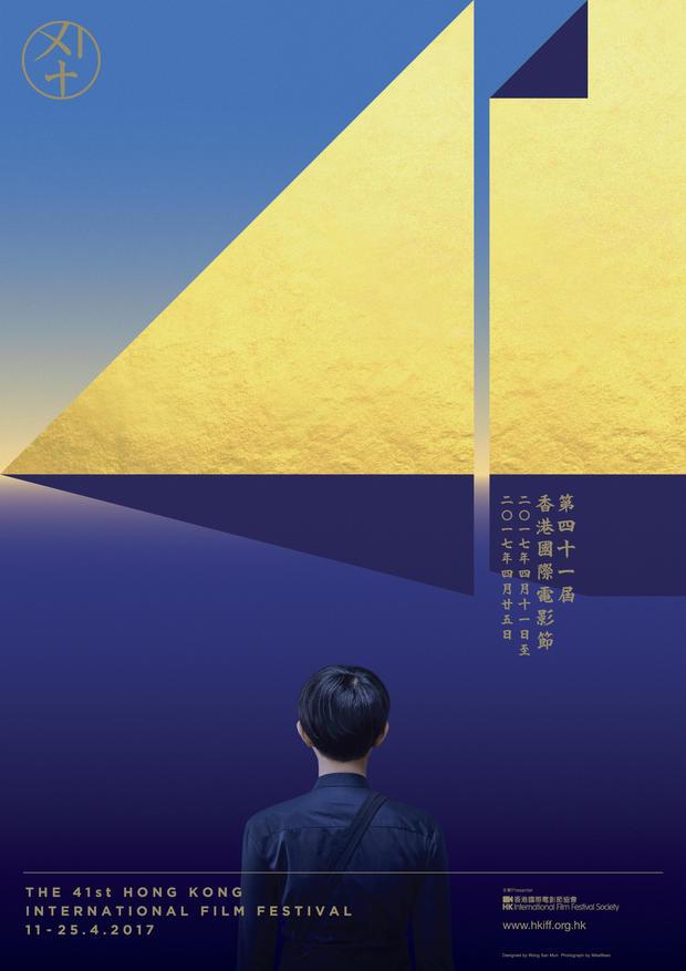 本地资讯_第四十一届香港国际电影节海报公布 - 设计之家