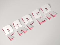 利用3D工具制作逼真的折叠纸张字