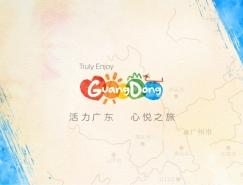 广东启用全新旅游LOGO和口号