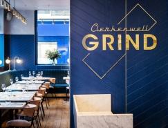 Biasol:仓库改造的Clerkenwell Grind餐厅和酒吧
