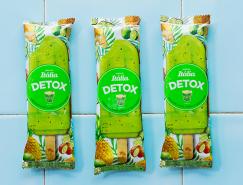 DETOX冰棒包装设计