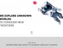 20個漂亮的太空主題網頁設計