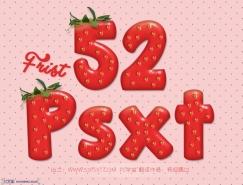 Photoshop制作鲜嫩的草莓字