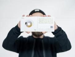 Hades创意CD包装设计