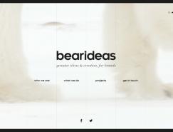 网页设计每周精选(20)