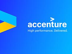 管理咨询公司 埃森哲(Accenture)启用新LOGO
